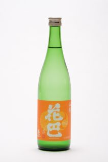 花巴 山廃Jun Dai Dai 生酒