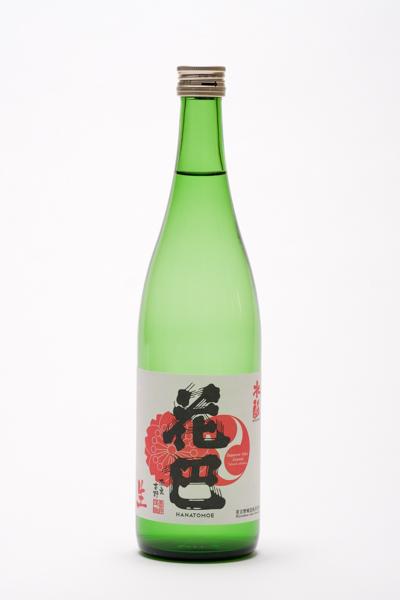 花巴 水酛純米 生酒